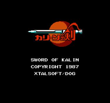カリーンの剣 ~PC黎明期のテイストを感じられるディスクシステム用ロールプレイングゲーム